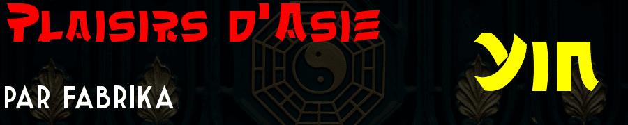 """Image de l'histoire d'infidélité Plaisirs d'Asie, le Yin"""""""