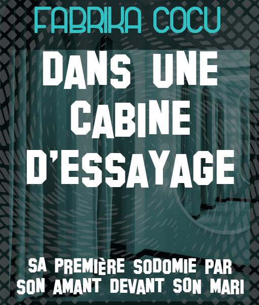 """Image du podcast érotique pour cocu """"Dans une cabine d'essayage"""""""